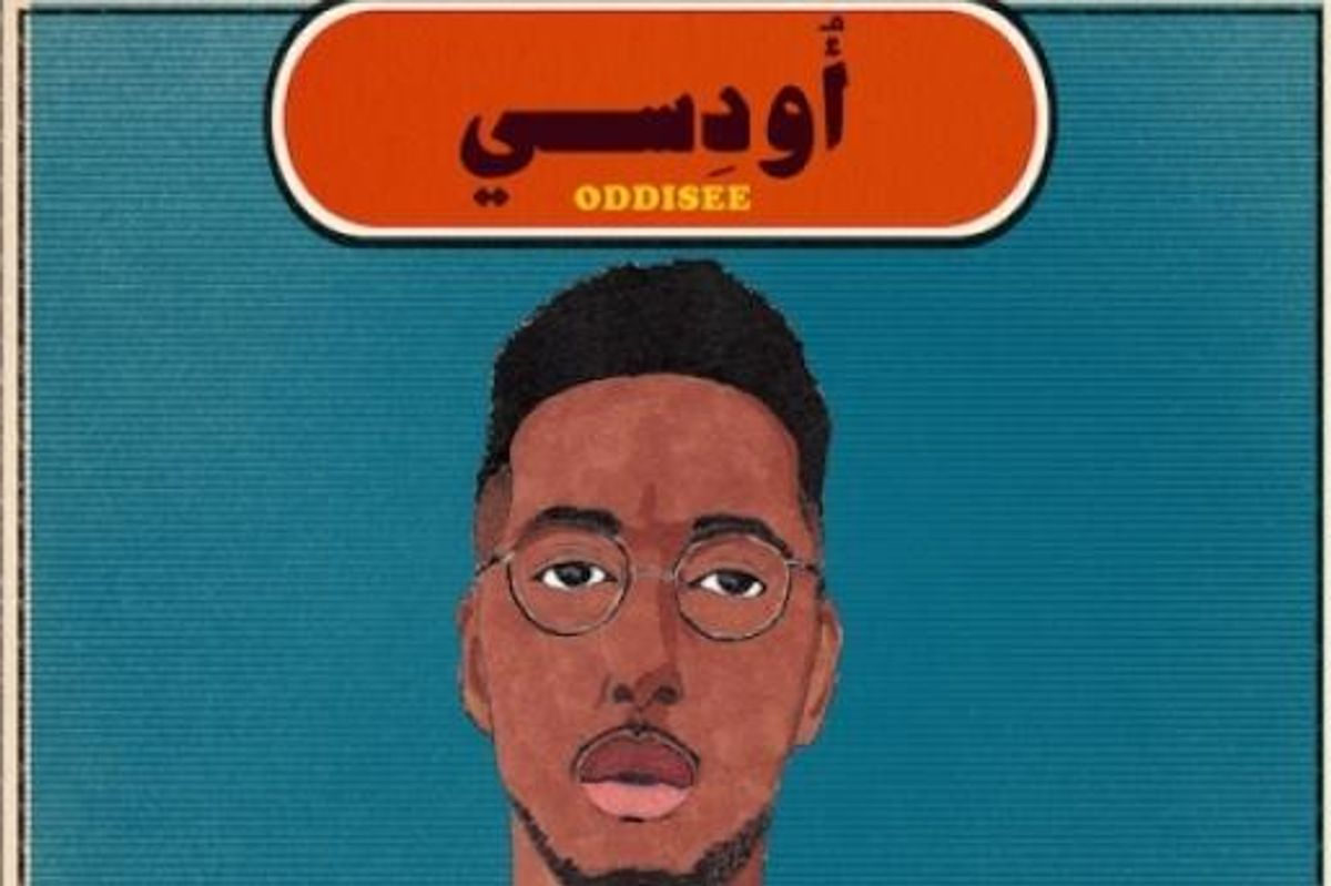 "Listen to Rapper Oddisee's ""Lifting Shadows,"" A Song of Solidarity For Muslim Americans"