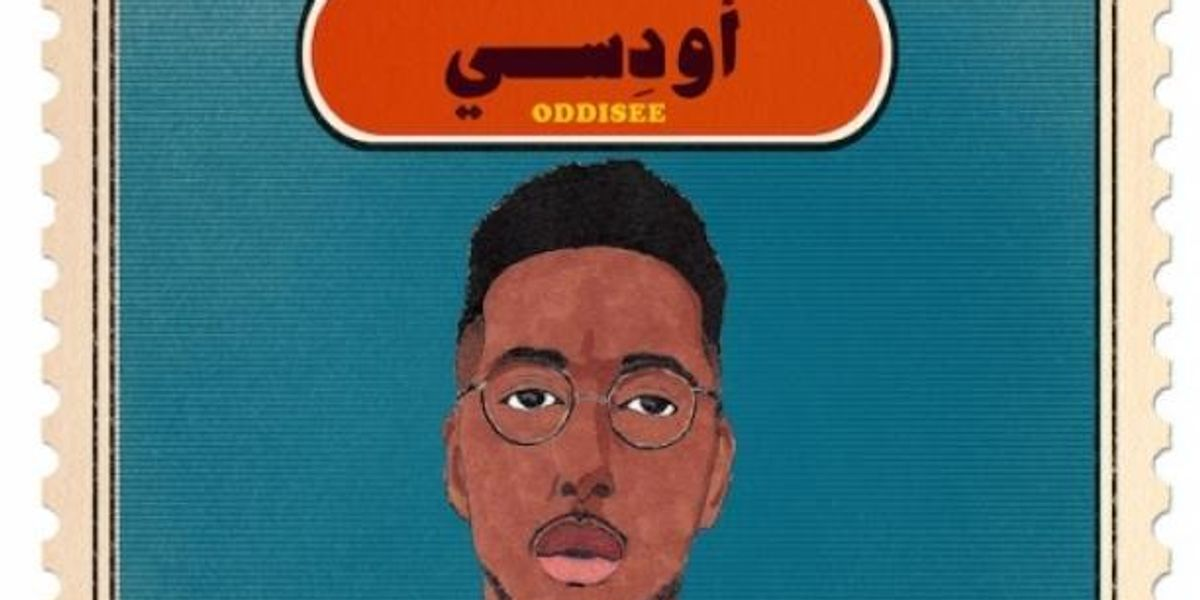 """Listen to Rapper Oddisee's """"Lifting Shadows,"""" A Song of Solidarity For Muslim Americans"""