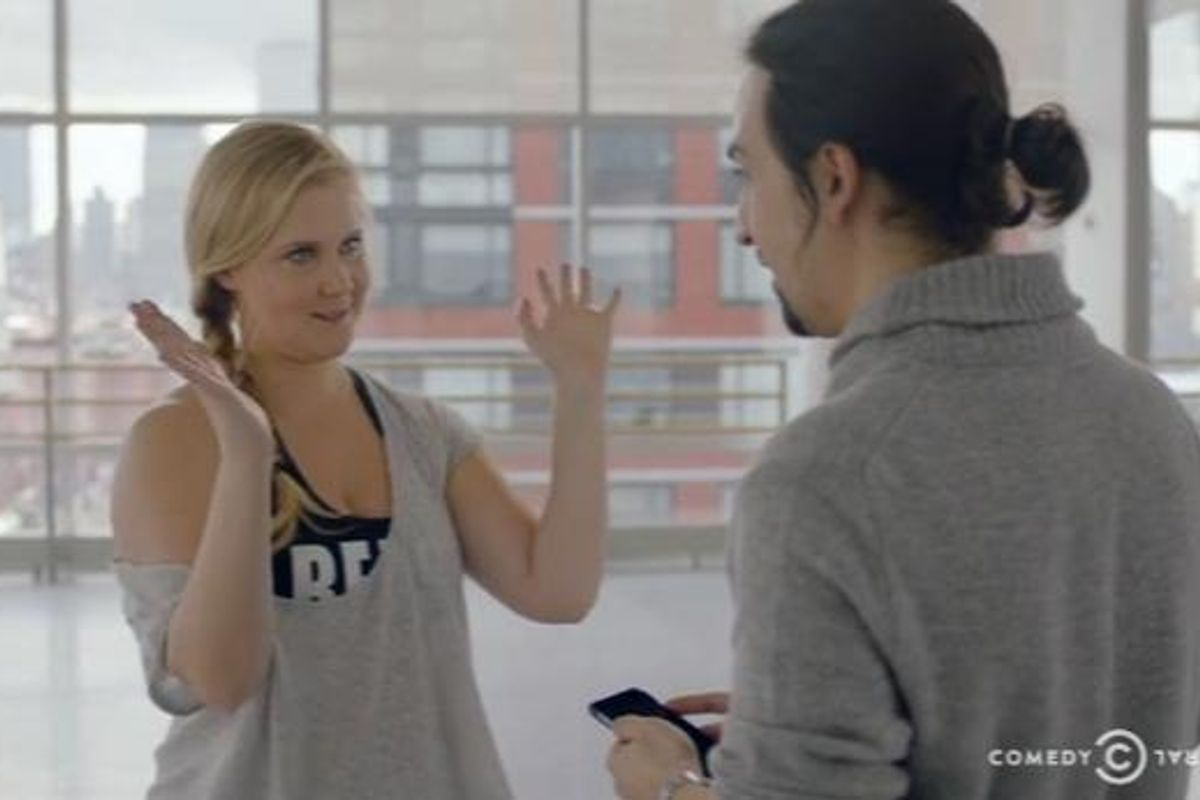 Watch Amy Schumer Perform A 'Hamilton' Ripoff Musical In Front of Lin-Manuel Miranda