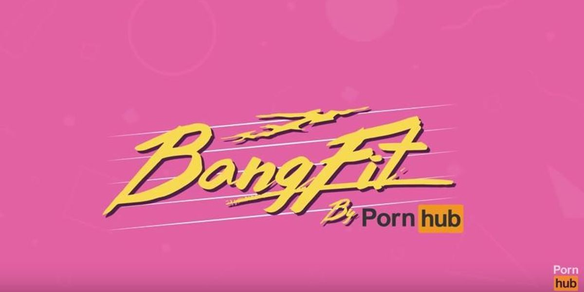 PornHub Introduces Exercise Program With A (Wait For It!) Sex Theme