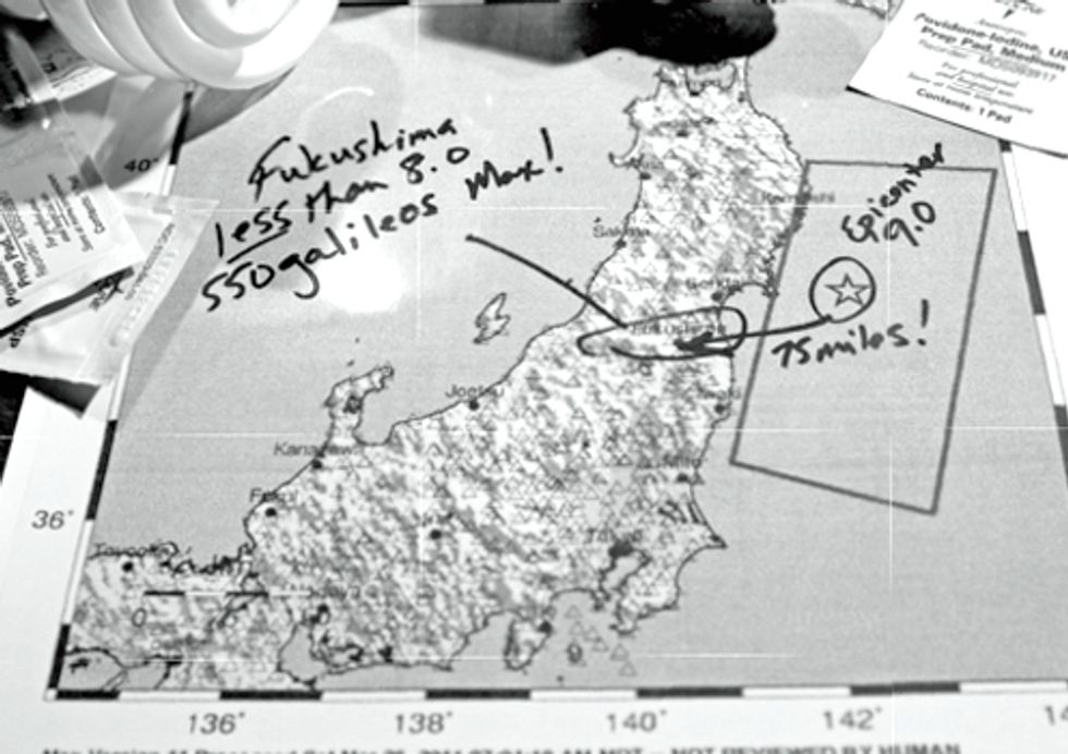 The Fukushima Story You Didn't Hear on CNN