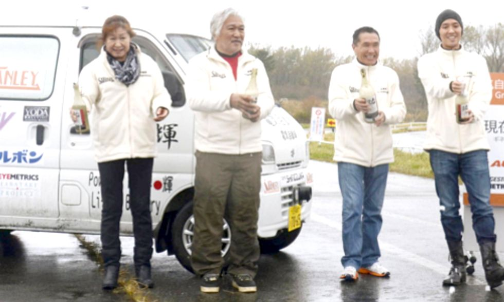 Japanese Team Sets World Record for Driving Longest Distance on Single EV Charge
