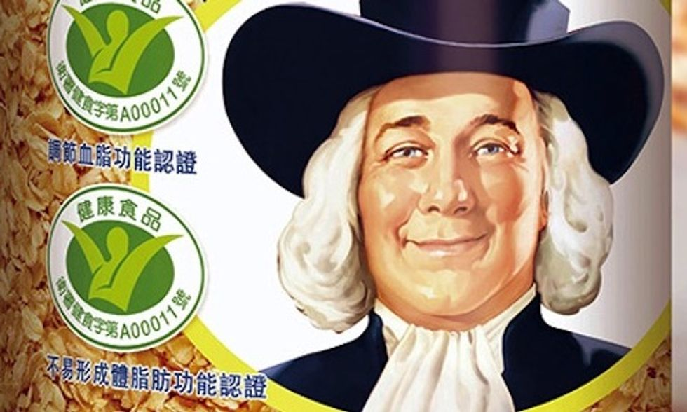 Taiwan Recalls Quaker Oats Products Imported From U.S. After Detecting Glyphosate