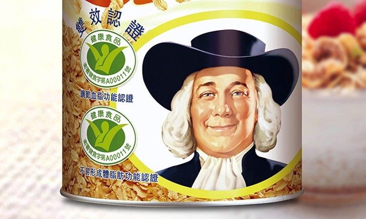 More bad news for Quaker Oats. A random inspection from Taiwan's Food and Drug Administration (FDA) detected glyphosate in 10 out of 36 oatmeal products it tested, exceeding the country's legal limit.