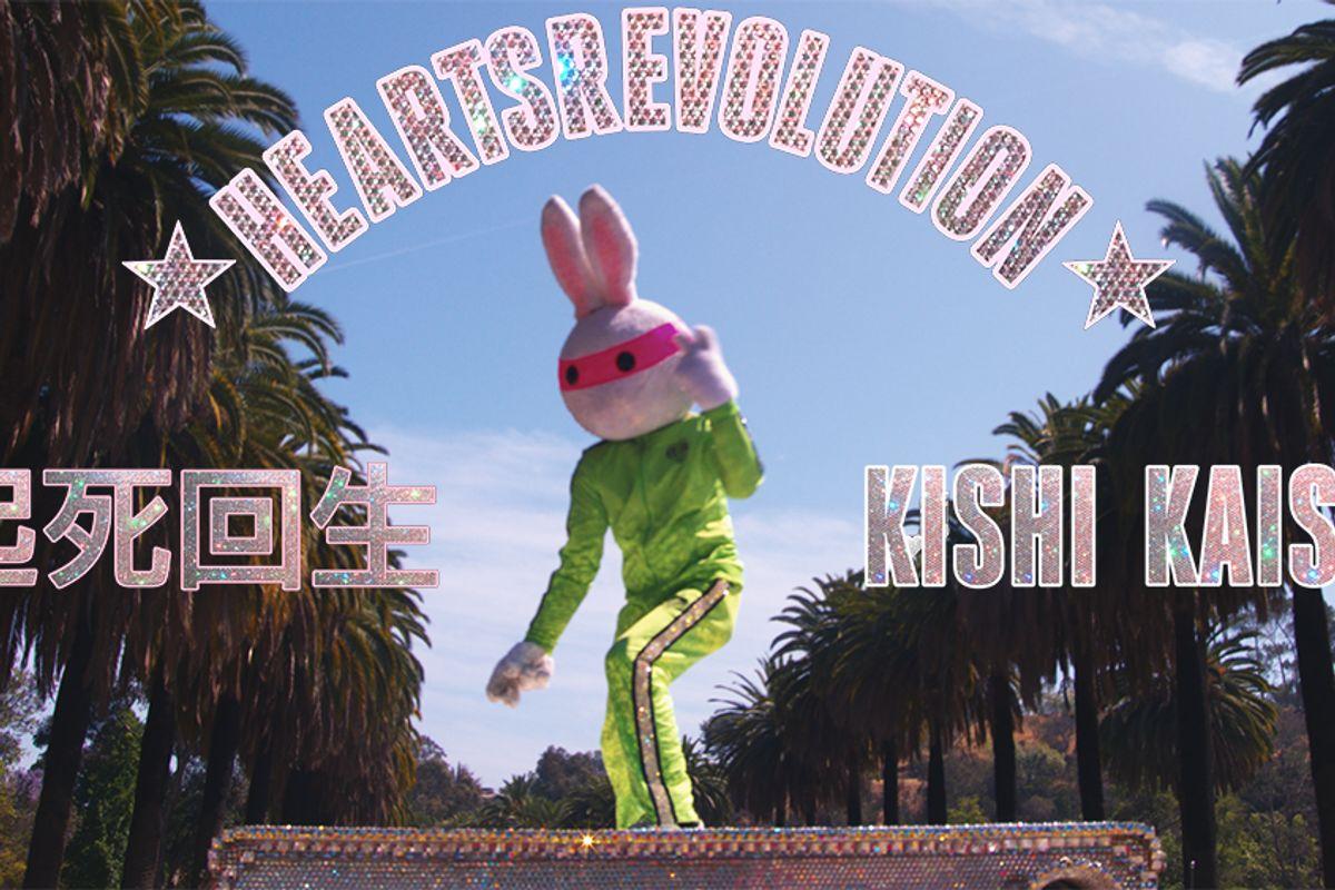 Watch Heartsrevolution's 'Kishi Kaisei' Music Video