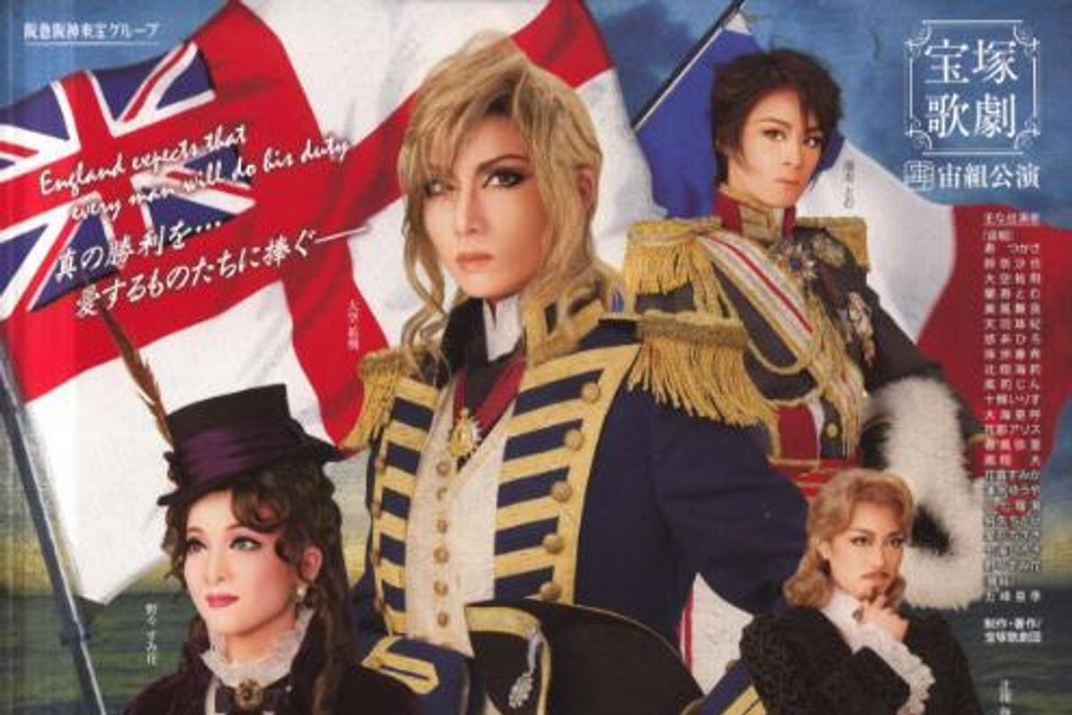 Meet Takarazuka, the Awesome All-Female Japanese Stage Troupe