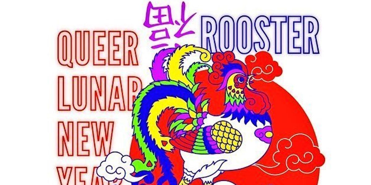 The Yellow Jackets Collective x Discwoman Are Hosting A Queer Lunar New Year Party This Weekend