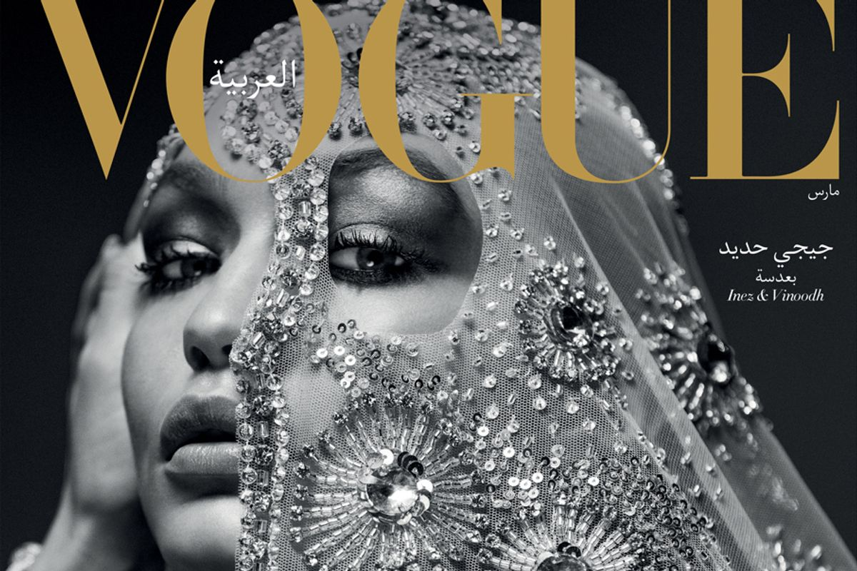 Gigi Hadid Is the First Cover Star of Vogue Arabia