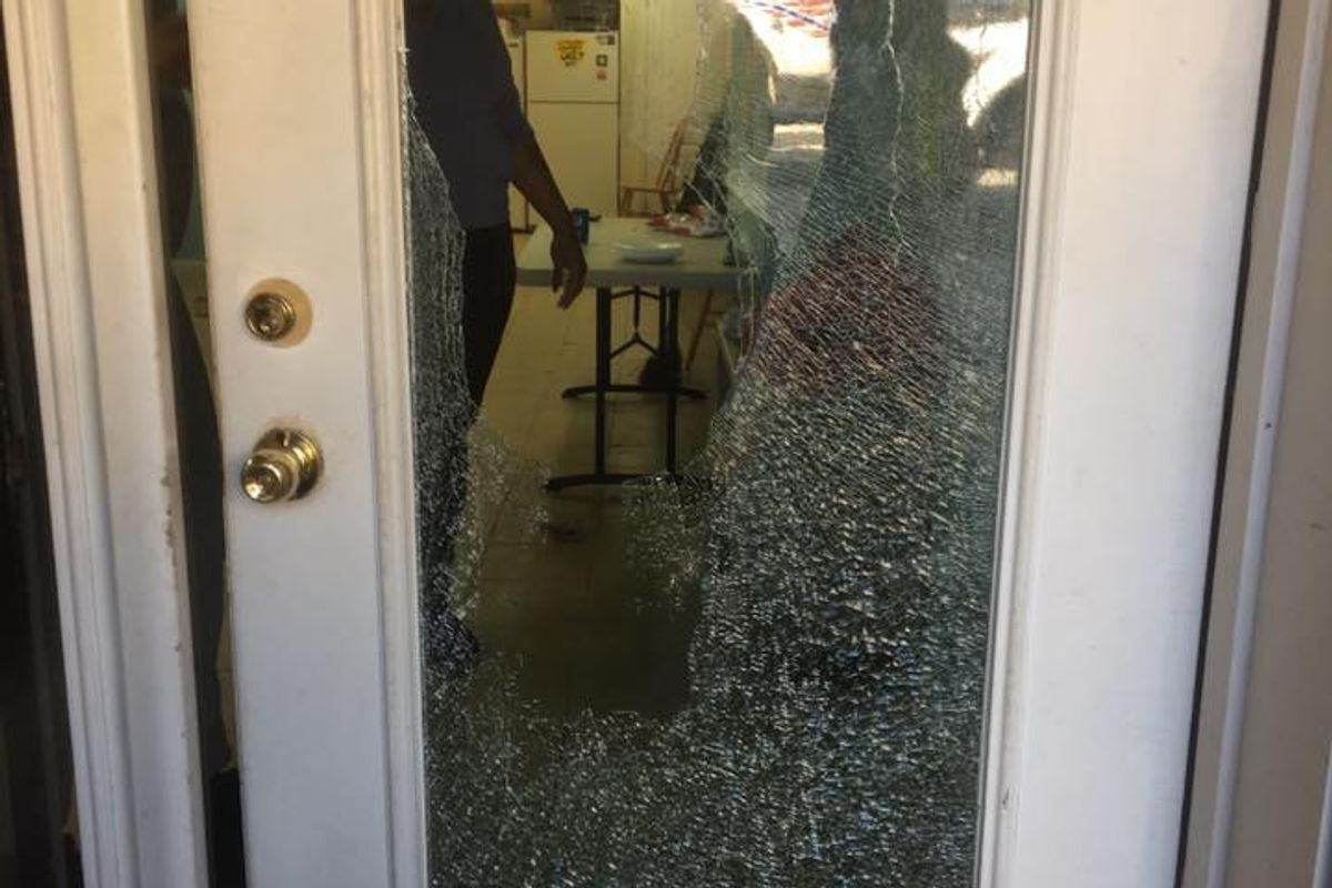 Washington D.C. LGBT Center Casa Ruby Vandalized and Trans Staff Member Assaulted in Weekend Attack