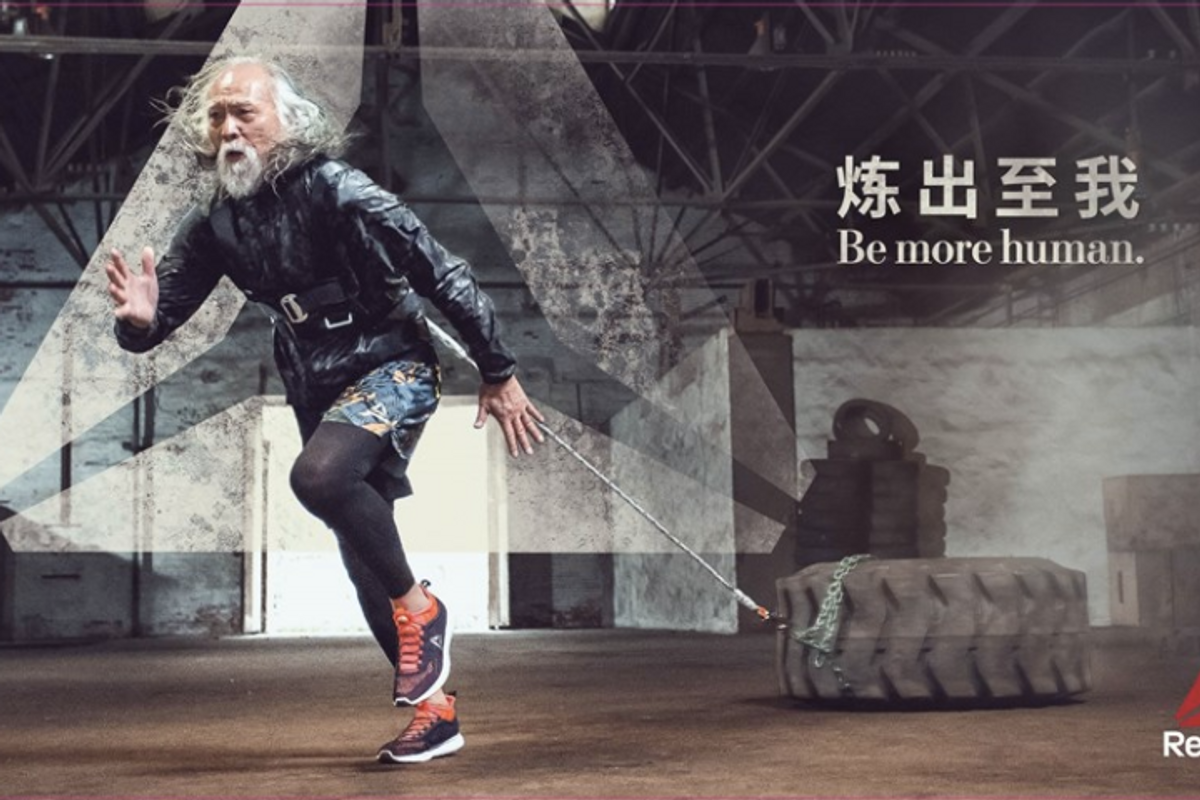 "Reebok Taps ""China's Hottest Grandpa"" For New Campaign"