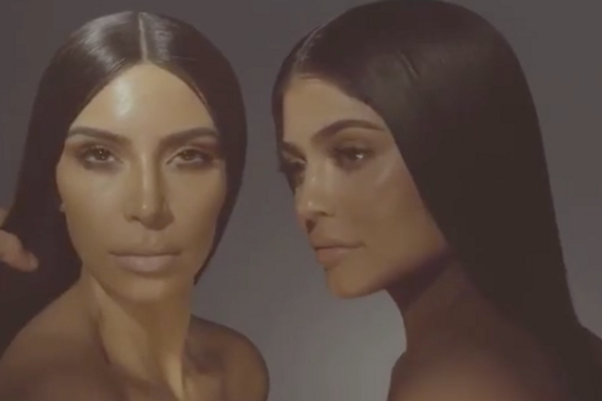 Impossibly Beautiful Nude Aliens Kim Kardashian and Kylie Jenner Have Gone Into Business Together