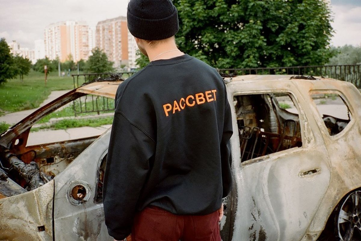 See the First Looks from Season Two of Paccbet, Gosha Rubchinskiy's Skate Brand