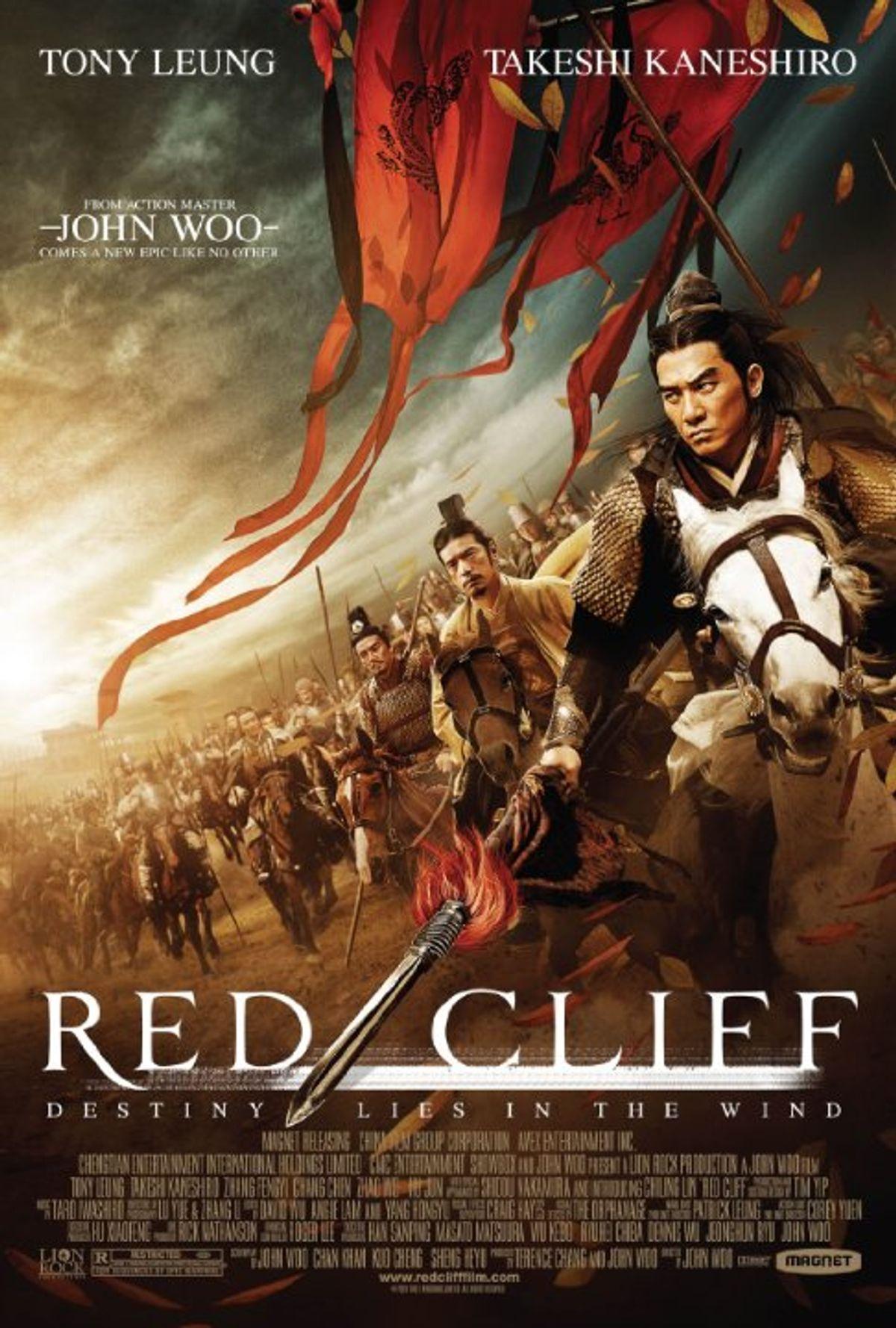 9 Great East Asian War Films