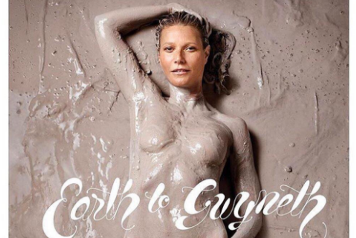 Gwenyth Paltrow's Goop is Now a Magazine, Lord Help Us