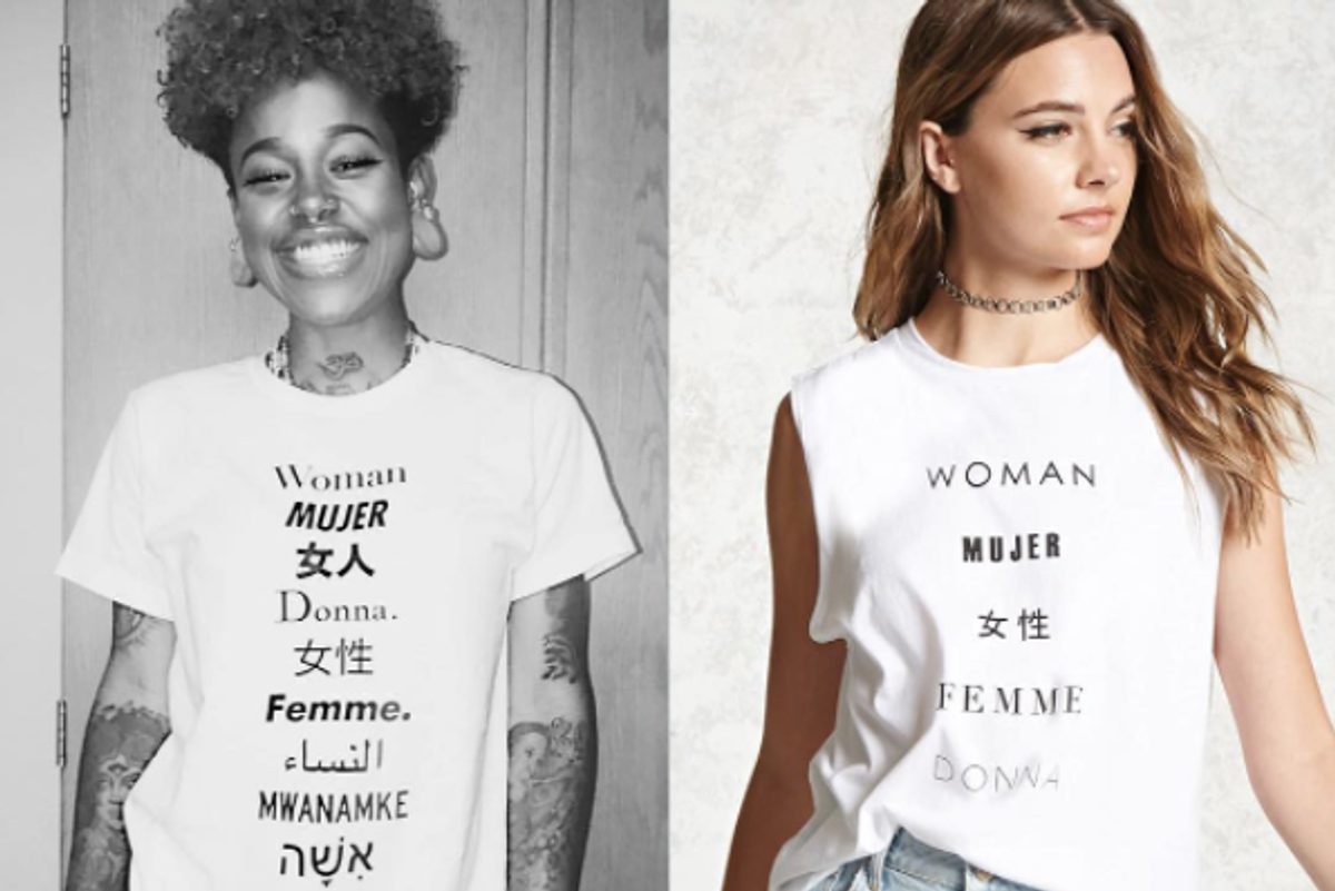 Forever 21 Responds to Copyright Infringement Claims