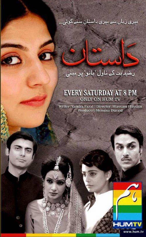 9 Amazing Pakistani Dramas That You Must Watch
