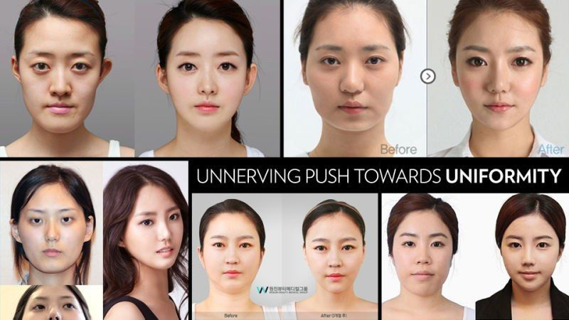 Why You Probably Aren't 'Attractive' In South Korea