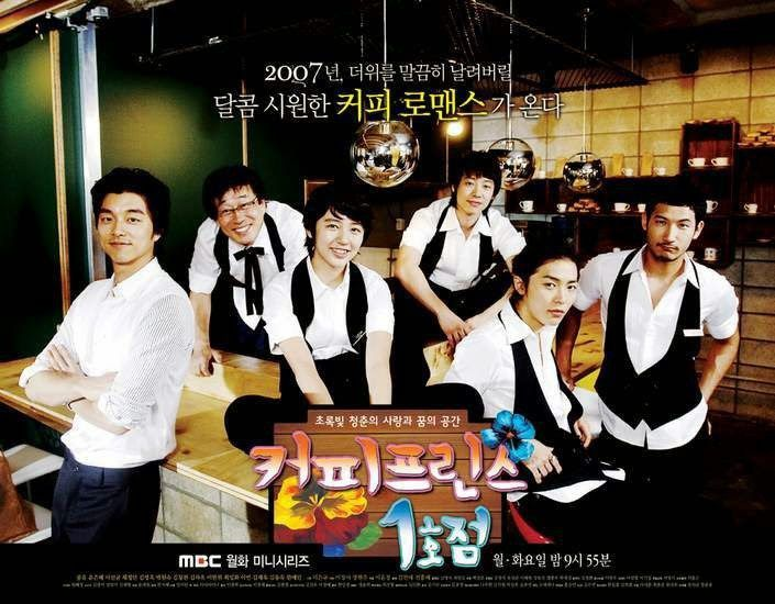 10 Korean Dramas For Rom-Com Lovers