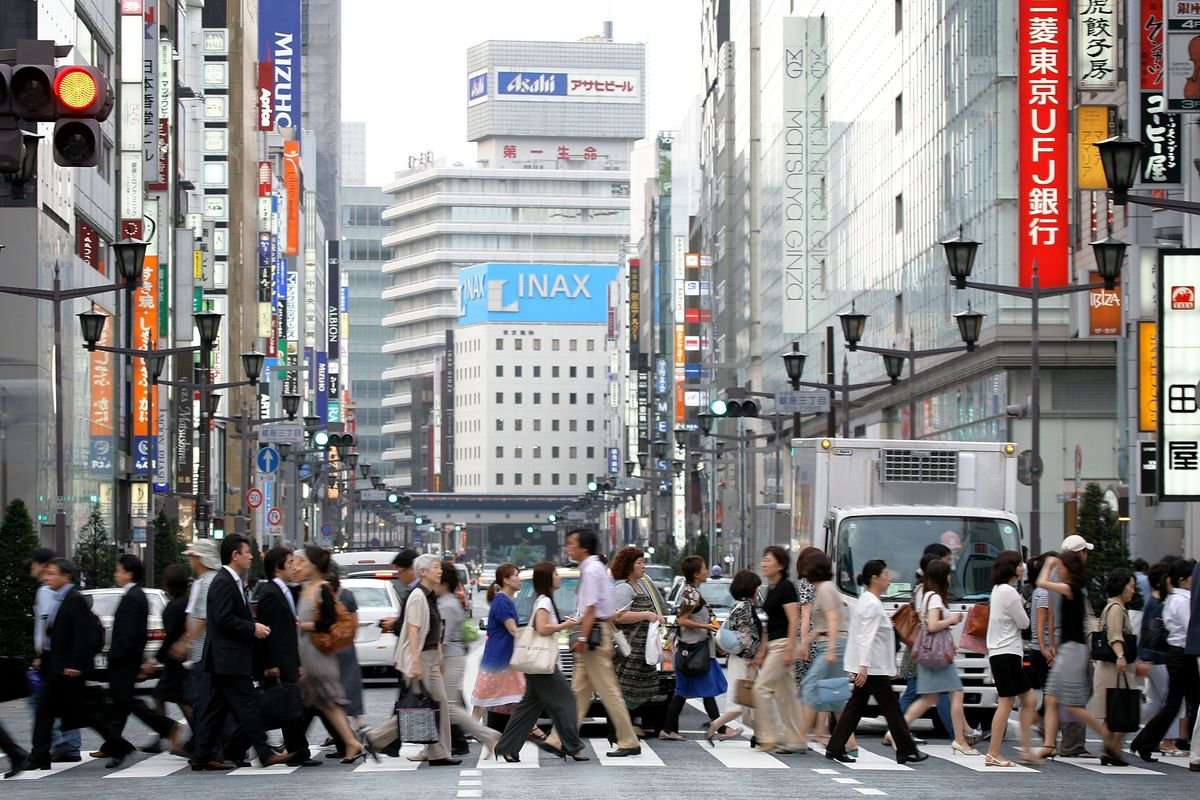 Japan's Population Problem