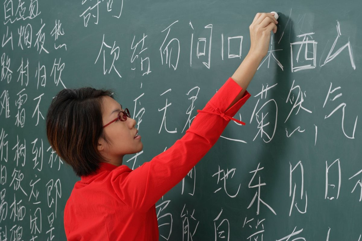 Chinese Is Hard, I'll Admit It