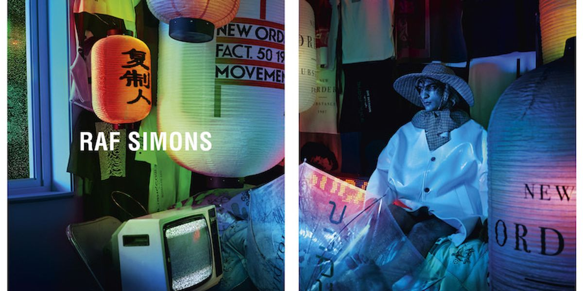 Raf Simons Sells You on Rainy Days with Spring '18 Campaign