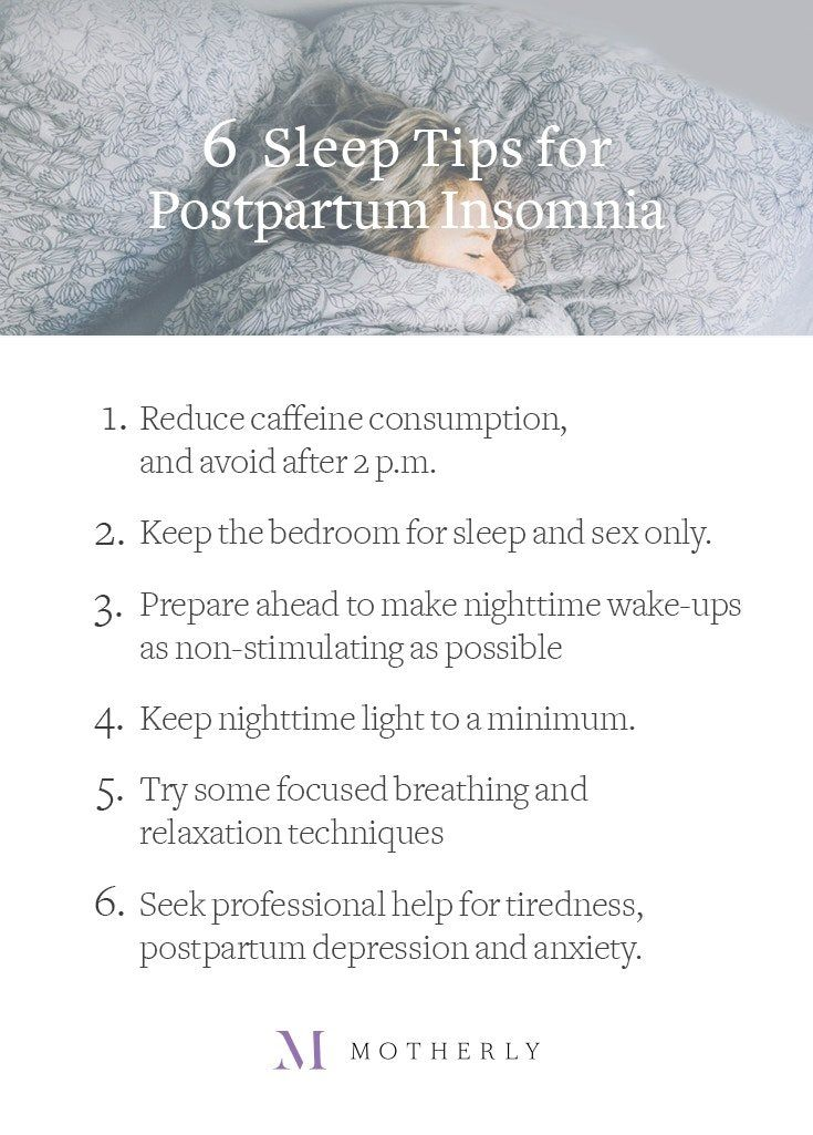 Postpartum insomnia is real—and here's what you can do about