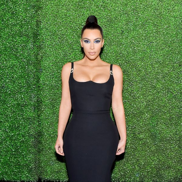 Kim Kardashian Shares First Full-Family Photo