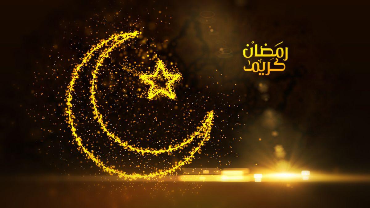 Ramadan: A Month of Mercy