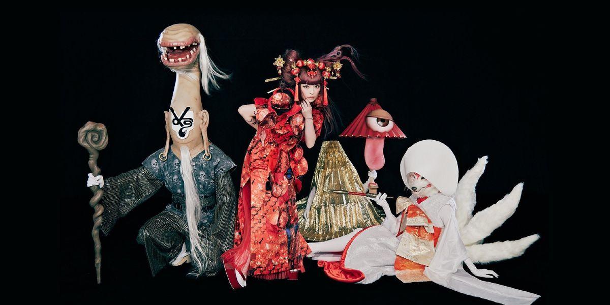 Kyary Pamyu Pamyu's Guide to Spooky Japanese Yokai