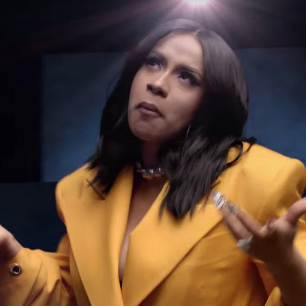Cardi B, J. Lo, Gal Gadot and Mary J. Blige All Grace One Music Video