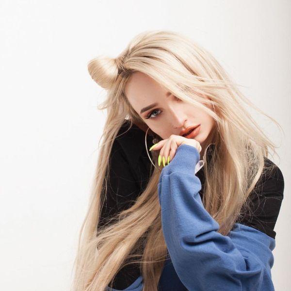 Kim Petras Reacts to 'BLOOM' Tour Backlash