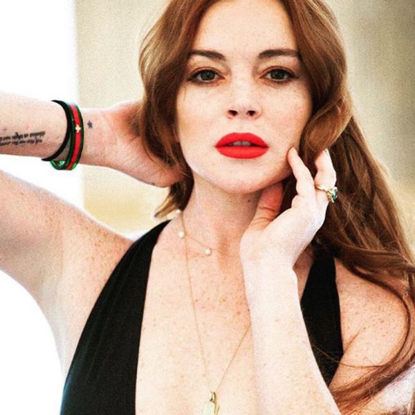 Happy Birthday Lindsay Lohan (and Not Regina George)
