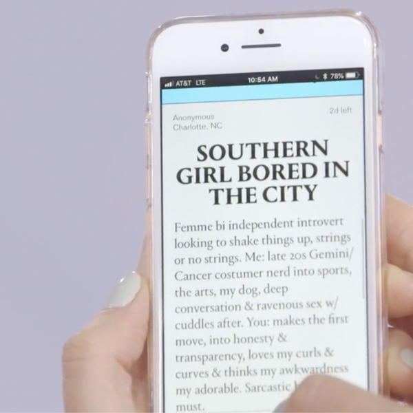 This App Wants to Take Queer Dating Back to Basics