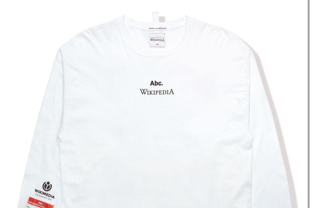 404: Shirt Not Found