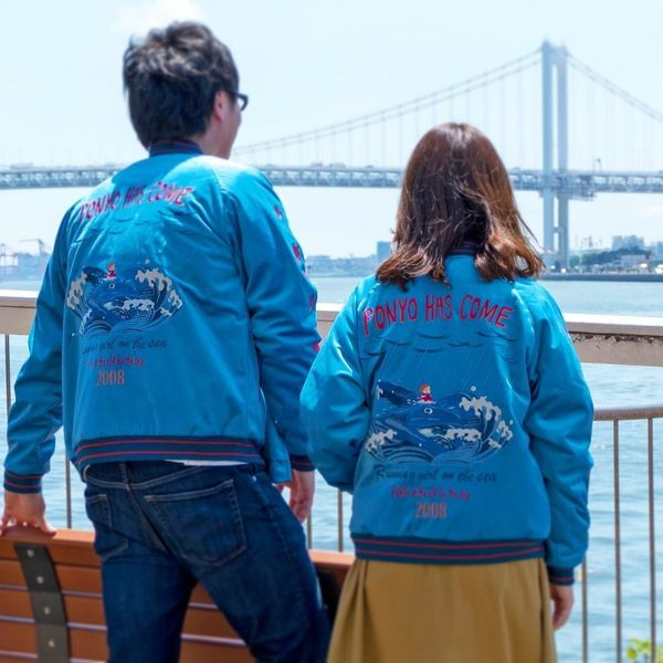 Studio Ghibli Shows Off 'Totoro' and 'Ponyo' Inspired Jackets