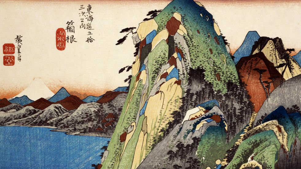 Woodcut of Utagawa Hiroshige's 53 Stations of Tokaido Road. (New York Public Library)
