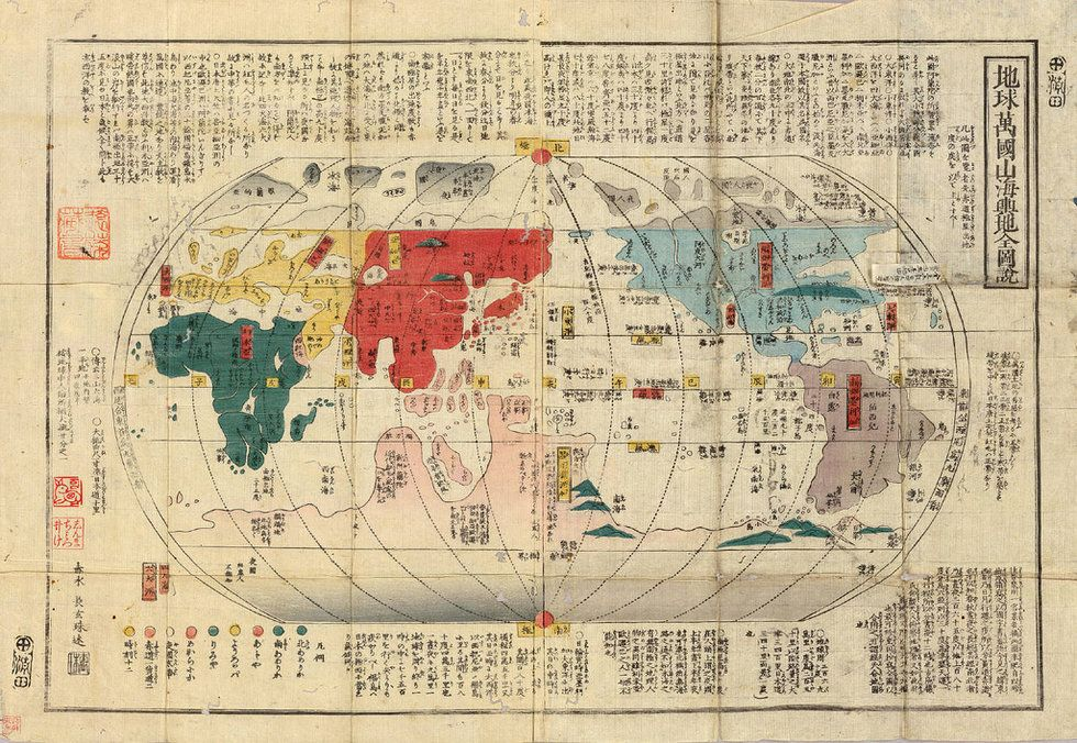 Isolated Japan Maps the Forbidden Outside World - Big Think on political map of japan, geography of japan, middle ages map of japan, physical map of japan, world war 2 pearl harbor map, printable map of japan, poverty map of japan, flag of japan, japan of japan, global map of japan, topographic map of japan, road maps of japan, outline map of japan, railroad map of japan, map of china and japan, okinawa japan, all map of only japan, india map of japan, world map atlantic ocean, school map of japan,
