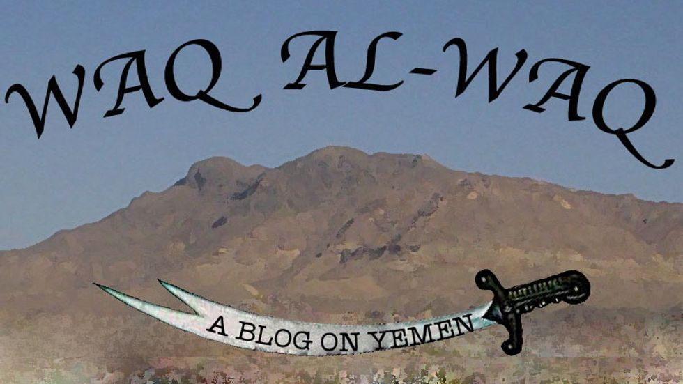 The al-Ahmar Family: Who's who