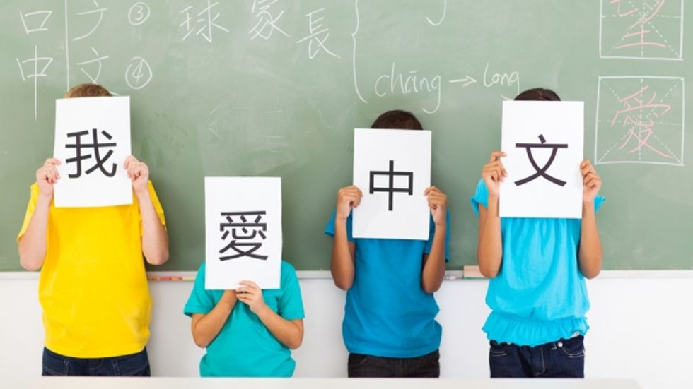 ZERO TRANSLATION - As Chinese Are Madly In Love With English Words, Abandon The Archaic Habit