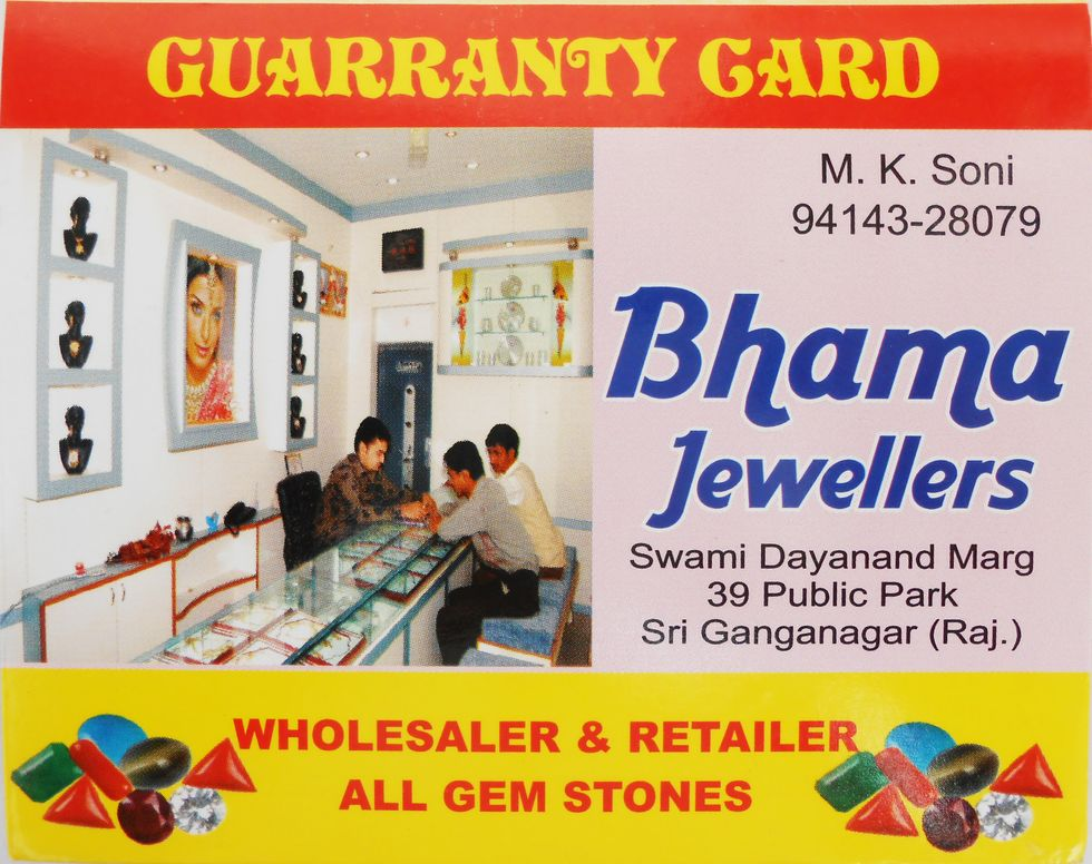 !! Wholesale Dealers of all kinds of Natural & Original *GemStones* | Contact :- 9414328079 !!
