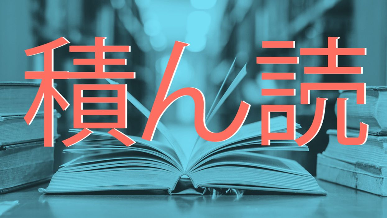 7 brilliant Japanese words we need in English