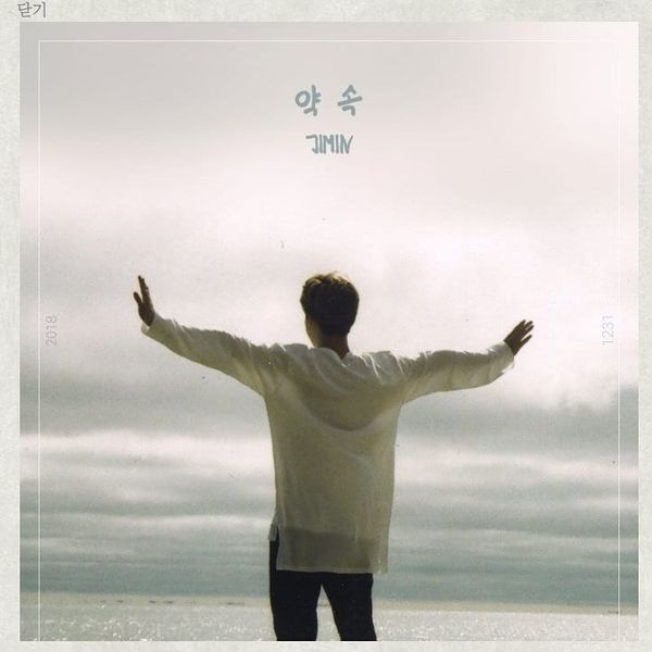 This BTS Member Flies Solo for His First Single