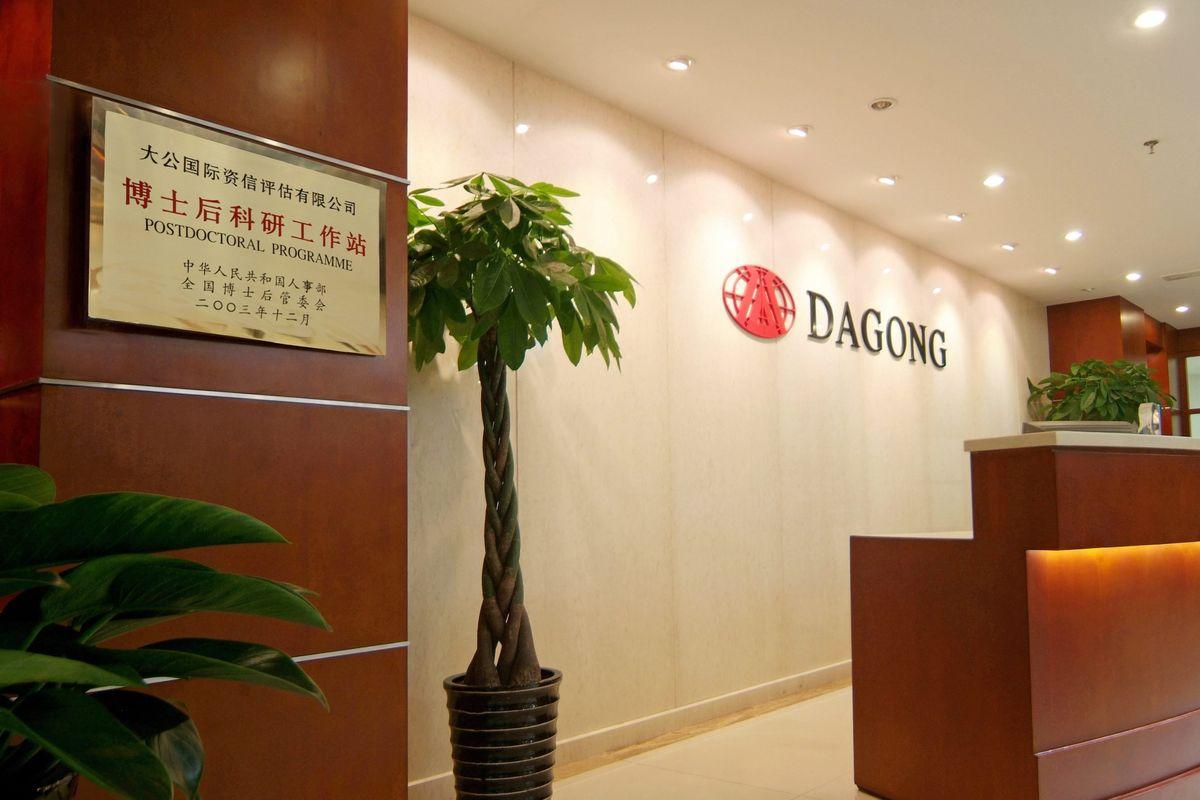 I cinesi chiudono l'agenzia di rating. È Dagong, il «primo amore» di Prodi