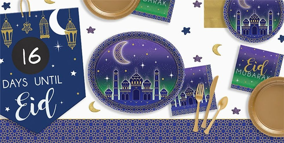 Party City is selling adorable decorations for this Muslim holiday.