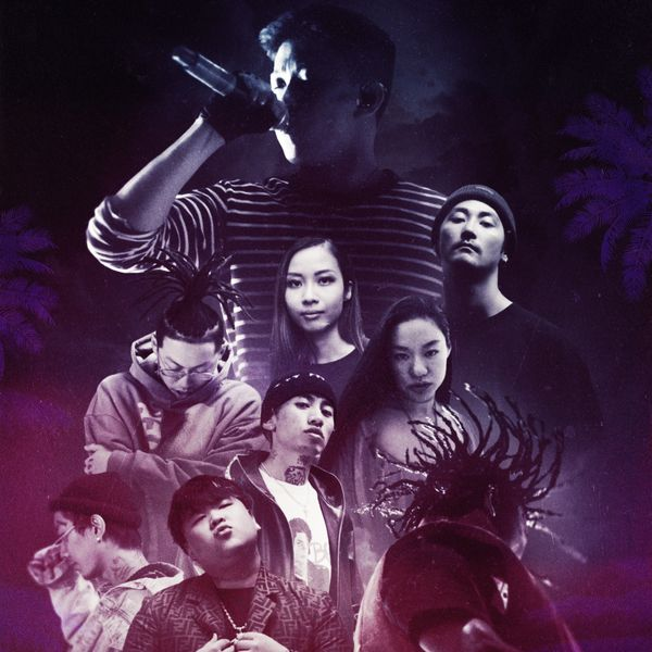A New Doc Spotlights 88rising and Asia's Hip-Hop Movement