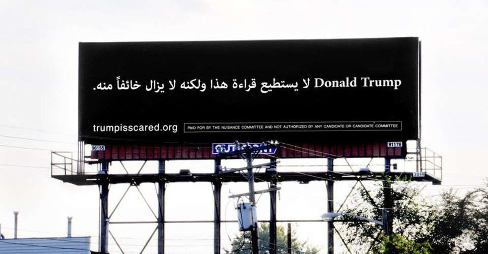 A billboard just appeared in Michigan with a message for Donald Trump in Arabic.