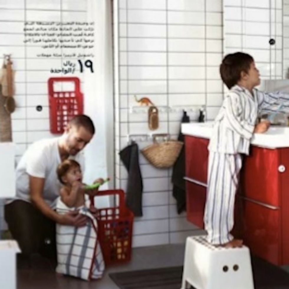 Spot The Difference: What's Missing From This IKEA Catalog In Saudi Arabia?