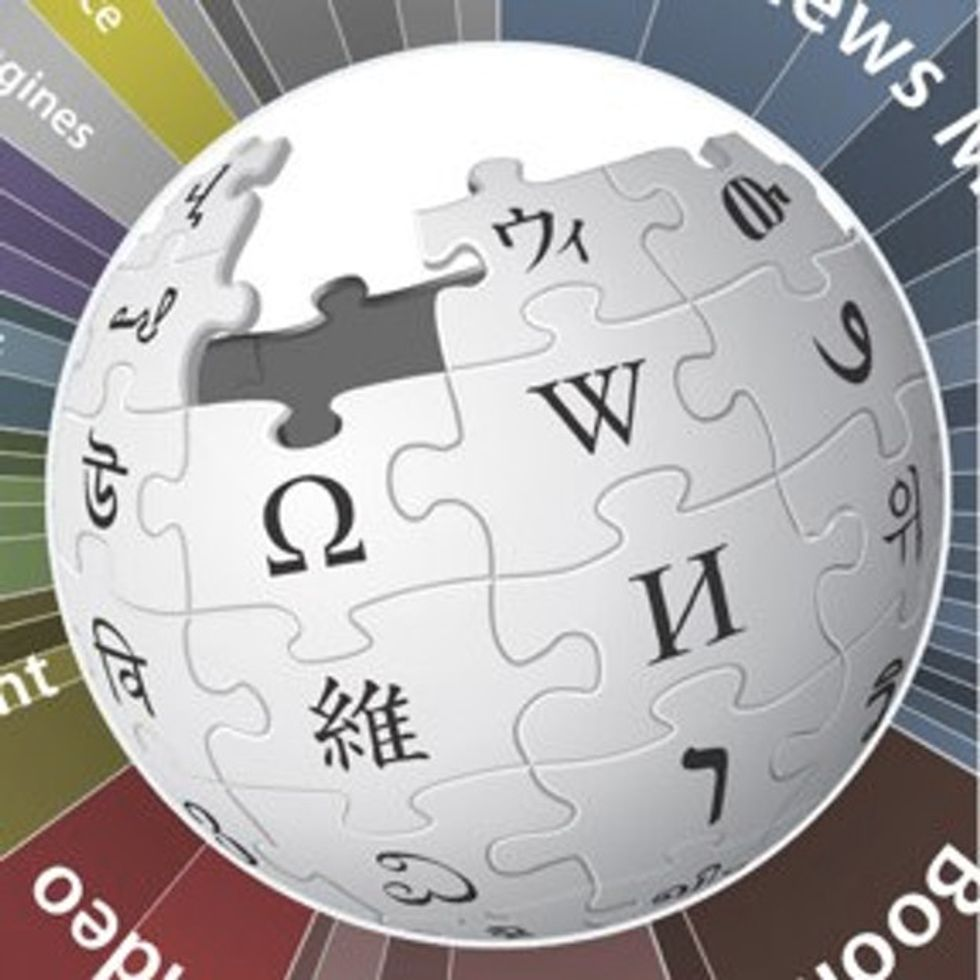 Have Your Teachers Banned Wikipedia? They Must Not Know About This.