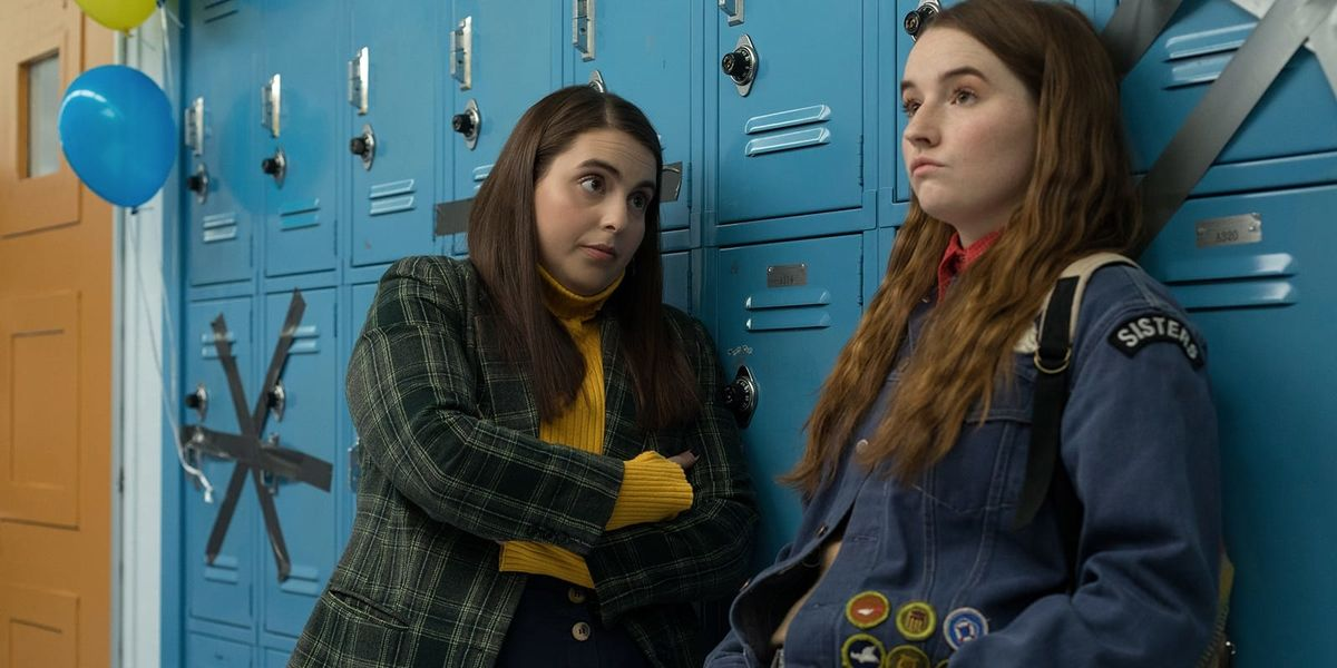 'Booksmart' Is A Funny, Messy Love Letter To Teenage Girls