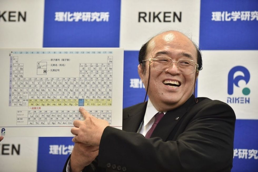 Thanks to recent discoveries, the periodic table is now a little more complete.